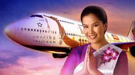 ไทย (ภาพจากการบินไทย)